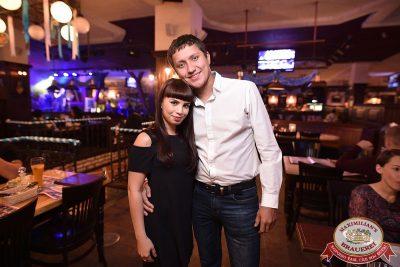 «Октоберфест-2017»: выбор Короля и Королевы (первый тур), 16 сентября 2017 - Ресторан «Максимилианс» Уфа - 45