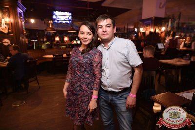 «Октоберфест-2017»: выбор Короля и Королевы (первый тур), 16 сентября 2017 - Ресторан «Максимилианс» Уфа - 46