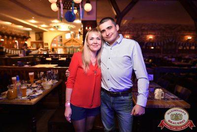 «Октоберфест-2017»: выбор Короля и Королевы (первый тур), 16 сентября 2017 - Ресторан «Максимилианс» Уфа - 47