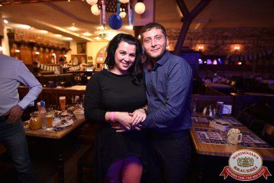 «Октоберфест-2017»: выбор Короля и Королевы (первый тур), 16 сентября 2017 - Ресторан «Максимилианс» Уфа - 48