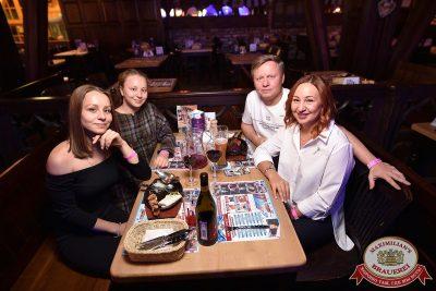 «Октоберфест-2017»: выбор Короля и Королевы (первый тур), 16 сентября 2017 - Ресторан «Максимилианс» Уфа - 50