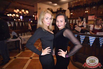 «Октоберфест-2017»: выбор Короля и Королевы (первый тур), 16 сентября 2017 - Ресторан «Максимилианс» Уфа - 53
