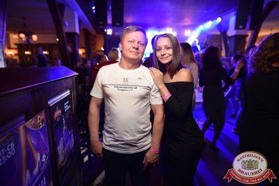 «Октоберфест-2017»: выбор Короля и Королевы (первый тур), 16 сентября 2017 - Ресторан «Максимилианс» Уфа - 58