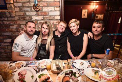 «Октоберфест-2017»: выбор Короля и Королевы (первый тур), 16 сентября 2017 - Ресторан «Максимилианс» Уфа - 59
