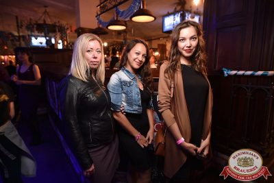 «Октоберфест-2017»: выбор Короля и Королевы (первый тур), 16 сентября 2017 - Ресторан «Максимилианс» Уфа - 63