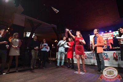 «Октоберфест-2017»: выбор Короля и Королевы (второй тур), 23 сентября 2017 - Ресторан «Максимилианс» Уфа - 15