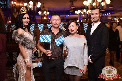 «Октоберфест-2017»: выбор Короля и Королевы (второй тур), 23 сентября 2017 - Ресторан «Максимилианс» Уфа - 2
