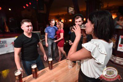«Октоберфест-2017»: выбор Короля и Королевы (второй тур), 23 сентября 2017 - Ресторан «Максимилианс» Уфа - 22