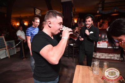 «Октоберфест-2017»: выбор Короля и Королевы (второй тур), 23 сентября 2017 - Ресторан «Максимилианс» Уфа - 23