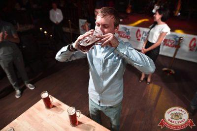 «Октоберфест-2017»: выбор Короля и Королевы (второй тур), 23 сентября 2017 - Ресторан «Максимилианс» Уфа - 25