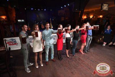 «Октоберфест-2017»: выбор Короля и Королевы (второй тур), 23 сентября 2017 - Ресторан «Максимилианс» Уфа - 27