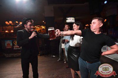 «Октоберфест-2017»: выбор Короля и Королевы (второй тур), 23 сентября 2017 - Ресторан «Максимилианс» Уфа - 29