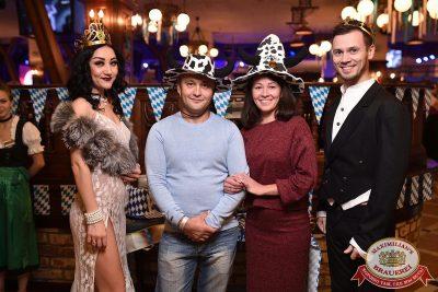 «Октоберфест-2017»: выбор Короля и Королевы (второй тур), 23 сентября 2017 - Ресторан «Максимилианс» Уфа - 3