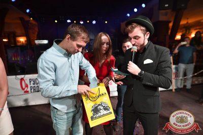 «Октоберфест-2017»: выбор Короля и Королевы (второй тур), 23 сентября 2017 - Ресторан «Максимилианс» Уфа - 30