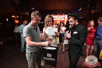 «Октоберфест-2017»: выбор Короля и Королевы (второй тур), 23 сентября 2017 - Ресторан «Максимилианс» Уфа - 32