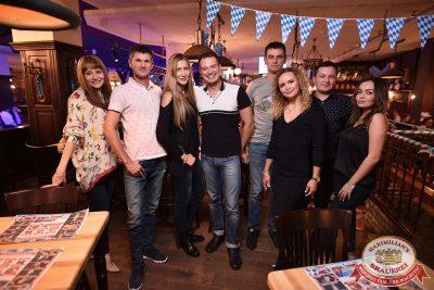 «Октоберфест-2017»: выбор Короля и Королевы (второй тур), 23 сентября 2017 - Ресторан «Максимилианс» Уфа - 36