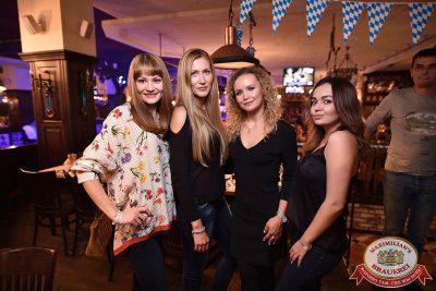 «Октоберфест-2017»: выбор Короля и Королевы (второй тур), 23 сентября 2017 - Ресторан «Максимилианс» Уфа - 37