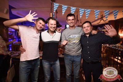 «Октоберфест-2017»: выбор Короля и Королевы (второй тур), 23 сентября 2017 - Ресторан «Максимилианс» Уфа - 38