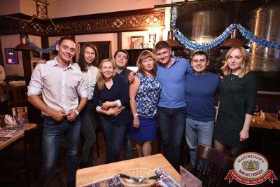 «Октоберфест-2017»: выбор Короля и Королевы (второй тур), 23 сентября 2017 - Ресторан «Максимилианс» Уфа - 39