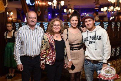 «Октоберфест-2017»: выбор Короля и Королевы (второй тур), 23 сентября 2017 - Ресторан «Максимилианс» Уфа - 4