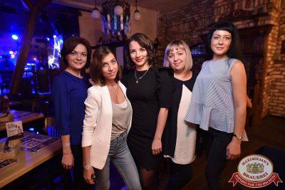 «Октоберфест-2017»: выбор Короля и Королевы (второй тур), 23 сентября 2017 - Ресторан «Максимилианс» Уфа - 40