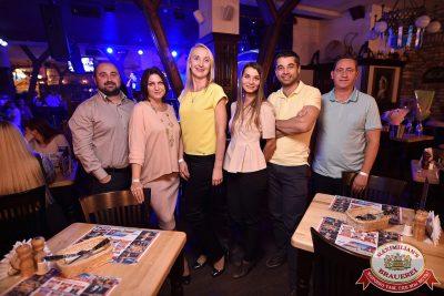 «Октоберфест-2017»: выбор Короля и Королевы (второй тур), 23 сентября 2017 - Ресторан «Максимилианс» Уфа - 41