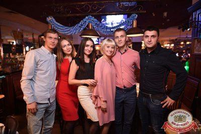 «Октоберфест-2017»: выбор Короля и Королевы (второй тур), 23 сентября 2017 - Ресторан «Максимилианс» Уфа - 42