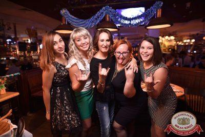 «Октоберфест-2017»: выбор Короля и Королевы (второй тур), 23 сентября 2017 - Ресторан «Максимилианс» Уфа - 44