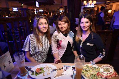 «Октоберфест-2017»: выбор Короля и Королевы (второй тур), 23 сентября 2017 - Ресторан «Максимилианс» Уфа - 45