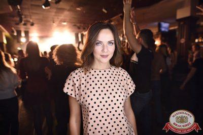 «Октоберфест-2017»: выбор Короля и Королевы (второй тур), 23 сентября 2017 - Ресторан «Максимилианс» Уфа - 49