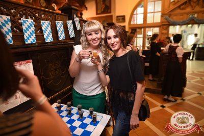 «Октоберфест-2017»: выбор Короля и Королевы (второй тур), 23 сентября 2017 - Ресторан «Максимилианс» Уфа - 5