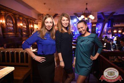 «Октоберфест-2017»: выбор Короля и Королевы (второй тур), 23 сентября 2017 - Ресторан «Максимилианс» Уфа - 50