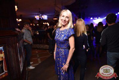 «Октоберфест-2017»: выбор Короля и Королевы (второй тур), 23 сентября 2017 - Ресторан «Максимилианс» Уфа - 51