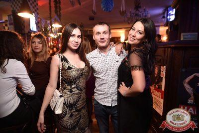 «Октоберфест-2017»: выбор Короля и Королевы (второй тур), 23 сентября 2017 - Ресторан «Максимилианс» Уфа - 54