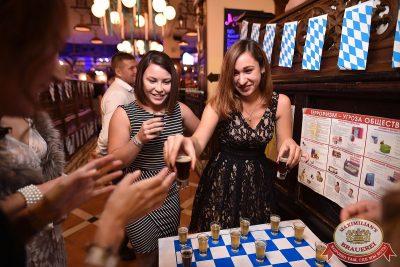 «Октоберфест-2017»: выбор Короля и Королевы (второй тур), 23 сентября 2017 - Ресторан «Максимилианс» Уфа - 6