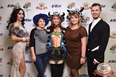 «Октоберфест-2017»: выбор Короля и Королевы (второй тур), 23 сентября 2017 - Ресторан «Максимилианс» Уфа - 7