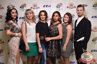 «Октоберфест-2017»: выбор Короля и Королевы (второй тур), 23 сентября 2017 - Ресторан «Максимилианс» Уфа - 8