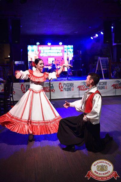 «Октоберфест-2017»: выбор Короля и Королевы (второй тур), 23 сентября 2017 - Ресторан «Максимилианс» Уфа - 9