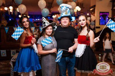 «Октоберфест-2017»: выбор Короля и Королевы. Закрытие фестиваля, 30 сентября 2017 - Ресторан «Максимилианс» Уфа - 1