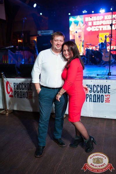 «Октоберфест-2017»: выбор Короля и Королевы. Закрытие фестиваля, 30 сентября 2017 - Ресторан «Максимилианс» Уфа - 12