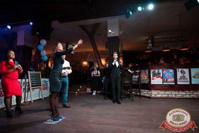 «Октоберфест-2017»: выбор Короля и Королевы. Закрытие фестиваля, 30 сентября 2017 - Ресторан «Максимилианс» Уфа - 15