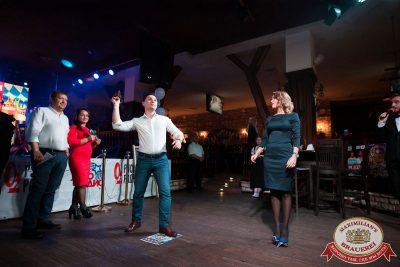 «Октоберфест-2017»: выбор Короля и Королевы. Закрытие фестиваля, 30 сентября 2017 - Ресторан «Максимилианс» Уфа - 16