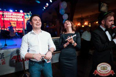 «Октоберфест-2017»: выбор Короля и Королевы. Закрытие фестиваля, 30 сентября 2017 - Ресторан «Максимилианс» Уфа - 18