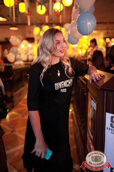 «Октоберфест-2017»: выбор Короля и Королевы. Закрытие фестиваля, 30 сентября 2017 - Ресторан «Максимилианс» Уфа - 19