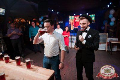 «Октоберфест-2017»: выбор Короля и Королевы. Закрытие фестиваля, 30 сентября 2017 - Ресторан «Максимилианс» Уфа - 22