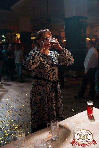 «Октоберфест-2017»: выбор Короля и Королевы. Закрытие фестиваля, 30 сентября 2017 - Ресторан «Максимилианс» Уфа - 27