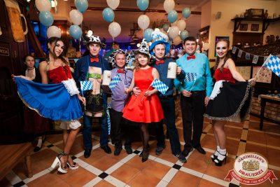 «Октоберфест-2017»: выбор Короля и Королевы. Закрытие фестиваля, 30 сентября 2017 - Ресторан «Максимилианс» Уфа - 3