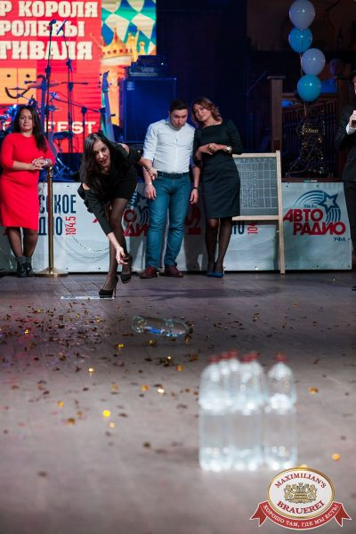 «Октоберфест-2017»: выбор Короля и Королевы. Закрытие фестиваля, 30 сентября 2017 - Ресторан «Максимилианс» Уфа - 31