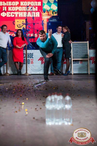 «Октоберфест-2017»: выбор Короля и Королевы. Закрытие фестиваля, 30 сентября 2017 - Ресторан «Максимилианс» Уфа - 32
