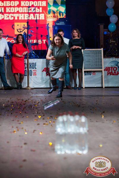 «Октоберфест-2017»: выбор Короля и Королевы. Закрытие фестиваля, 30 сентября 2017 - Ресторан «Максимилианс» Уфа - 33